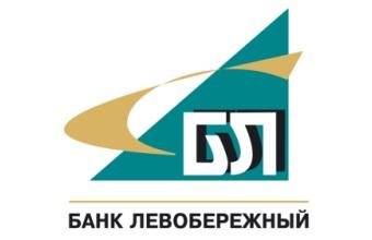 Ипотека в банке Левобережный: условия в 2019 году, как взять?