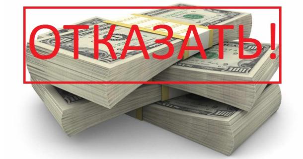 Причины отказа в ипотеке в Сбербанке и других банках - как их узнать в 2019 году?