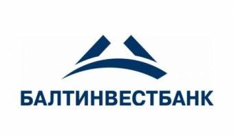 Ипотека в Балтинвестбанке в 2019 году: условия, документы