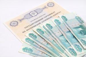 Документы на погашение ипотеки материнским капиталом в пенсионный фонд