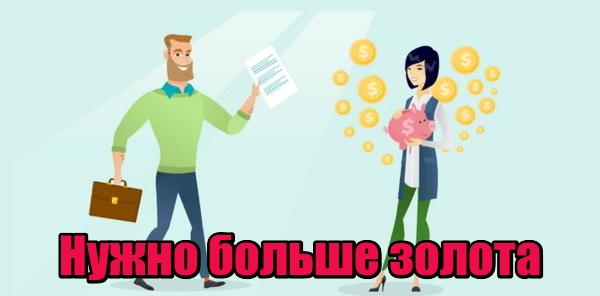 ОМС - выбор банка, налоги, снижение расходов и прочие нюансы