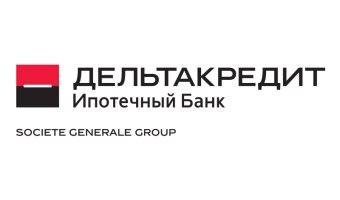 Ипотека в банке Дельтакредит в 2019 году: условия, документы