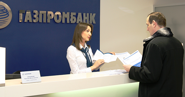 Газпромбанк - ипотека с господдержкой в 2019 году: условия ипотечного кредита