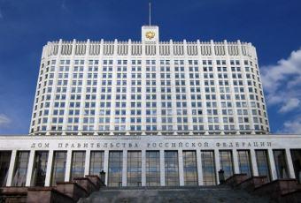 Постановление правительства РФ №373 о помощи ипотечным заемщикам в 2019 году