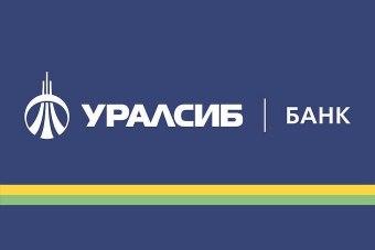 Ипотека в банке Уралсиб: условия в 2019 году