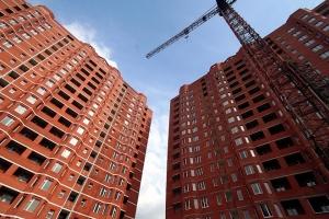 Что такое вторичное жилье в 2019 году? Что значит вторичный рынок жилья?