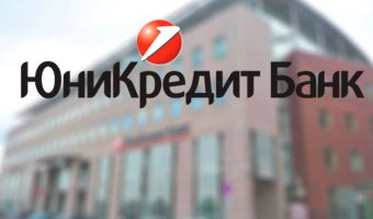Ипотека в Юникредит банке: условия в 2019 году