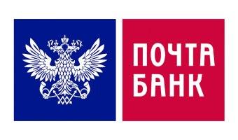 Ипотека в Почта банке: условия в 2019 году, как взять и оформить?