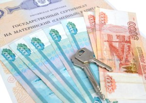 Первоначальный взнос по ипотеке в Сбербанке: какой в 2019 году?