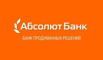 Рефинансирование ипотеки в Абсолют банке в 2019 году: документы