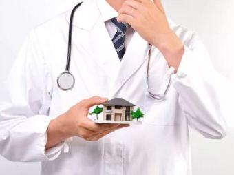 Ипотека для врачей и медицинских работников в 2019 году: как получить?