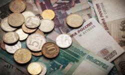 Какие выгодные условия по кредиту предлагают банки?