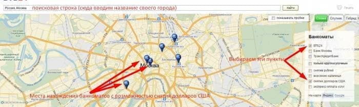 Банкоматы со снятием долларов банка ВТБ 24 на карте