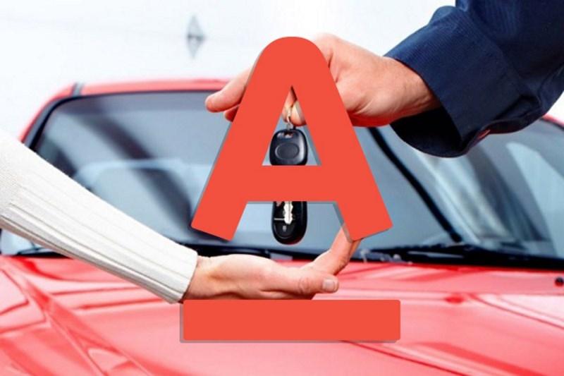 Автокредит в Альфа-Банке: условия