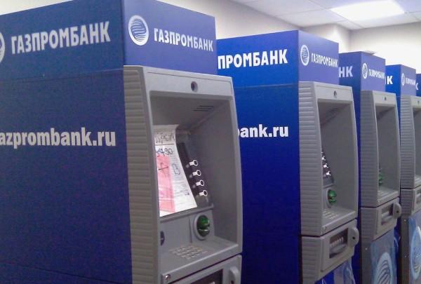 8 дебетовых карт Газпромбанка - расчетных и бонусных