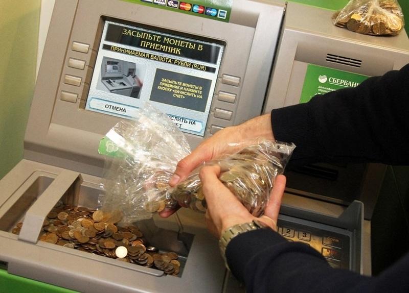Размен денег в Сбербанке