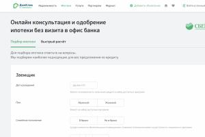 дают ли кредит декретницам почта банк кредит наличными онлайн заявка оренбург