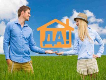 Оформление ипотеки в 2019 году: документы, что нужно, как происходит?