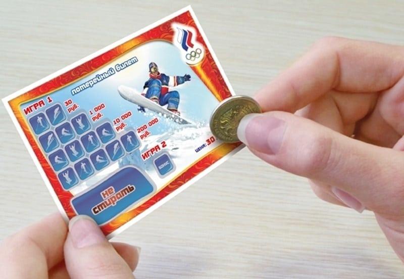 Моментальная лотерея Сбербанка