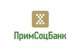 Ипотека в Примсоцбанке в 2019 году: условия, документы
