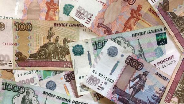 Монеты Сбербанка: каталог, цены на 2019 год