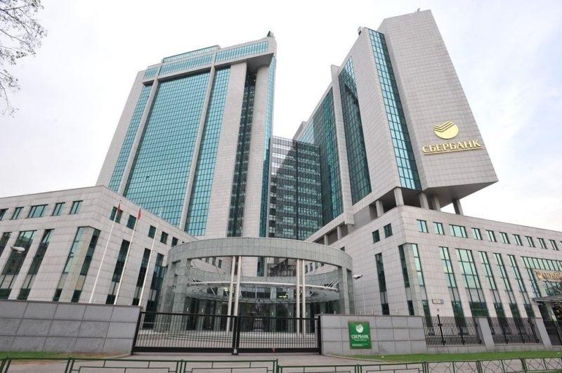 Среднерусский банк Сбербанка России: реквизиты