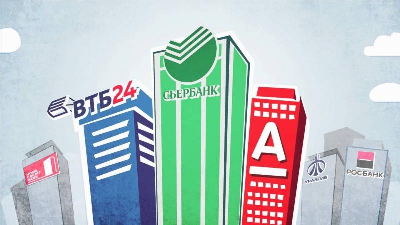 В каком банке лучше брать ипотеку в 2019 году: самая выгодня ипотека с минимальными ставками