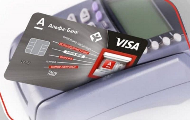 взять потребительский кредит в оренбурге