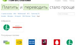Как можно получить 50 рублей на телефон бесплатно в 2017 году