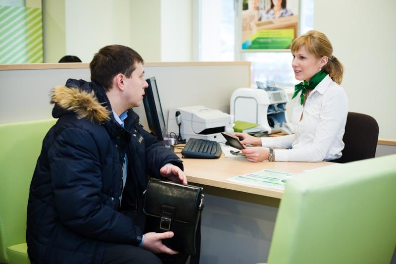 Досрочное погашение ипотеки в Сбербанке в 2019 году: как досрочно погасить?