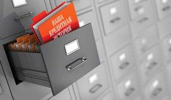 Испорченная кредитная история по вине банка