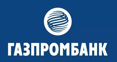 Газпромбанк: телефон службы поддержки - 12 важных номеров