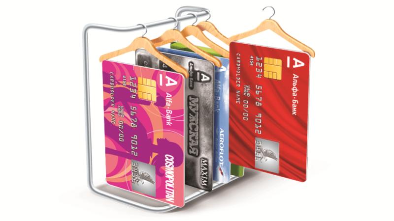 Кредитная карта Альфа-Банка: условия получения
