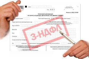 Изображение - Получение налогового вычета за страхование жизни при оформлении ипотеки 79e4bae83f3fea25e2d7b96f3bcc651a