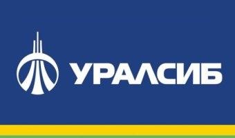 Рефинансирование ипотеки в Уралсиб в 2019 году