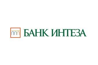 Ипотека в банке Интеза в 2019 году: условия, программы