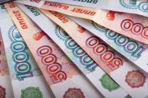 Как снять большую сумму с карты Сбербанка