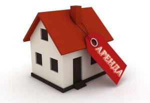 Ипотека или аренда - что выгоднее в 2019 году? Что лучше взять?