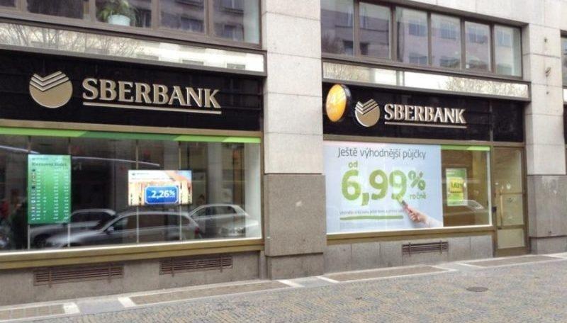 В каких странах есть Сбербанк