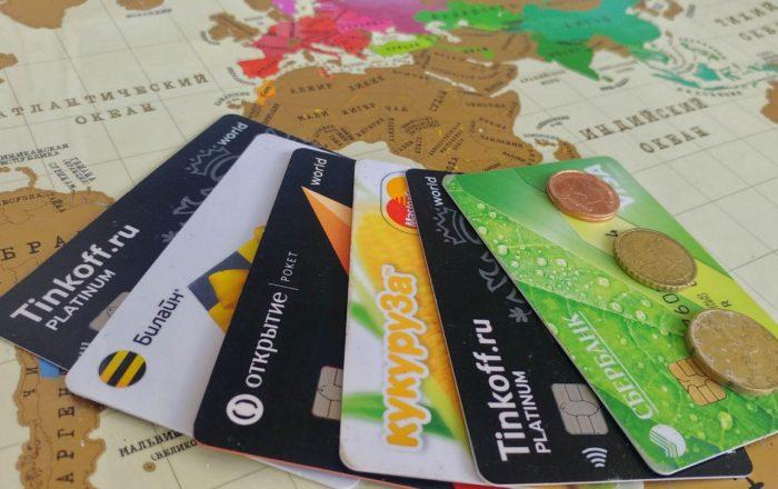 5 выгодных дебетовых карт для путешествий