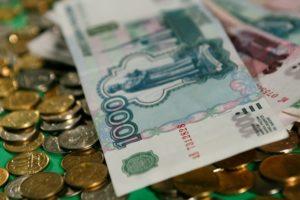 Проверить счет Сбербанка: онлайн по номеру счета