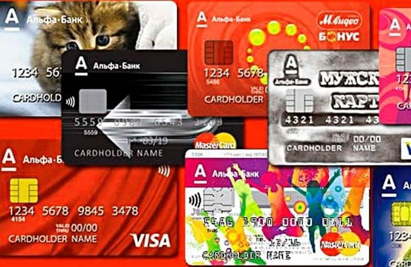 неименная кредитная карта альфа банк отзывы