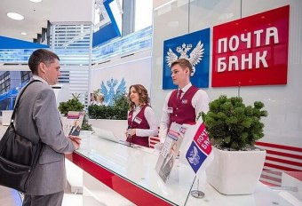 Рефинансирование ипотеки в Почта банке в 2019 году физическим лицам
