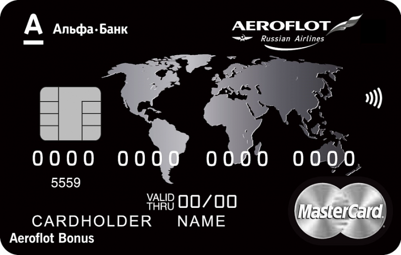 4 дебетовые карты Аэрофлот Альфа-Банка
