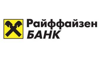 Ипотека в Райффайзенбанке: условия в 2019 году, как взять, документы