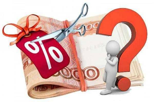 Как заработать деньги на взятом кредите