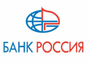 Ипотека в Крыму в 2019 году: условия, документы, как взять?