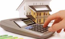 Для чего нужна оценка недвижимости в 2019 году? Что такое и сколько стоит?