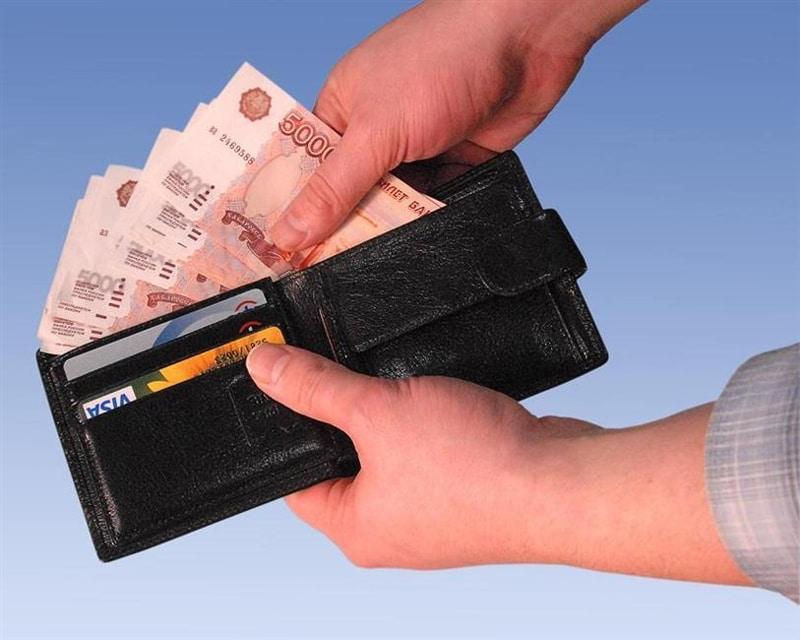 Инвестиционные вклады в банках: отзывы вкладчиков