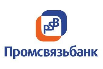 Ипотека в Промсвязьбанке в 2019 году: условия, документы